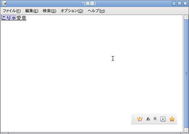 Lubuntu 10.04 - Leafpad