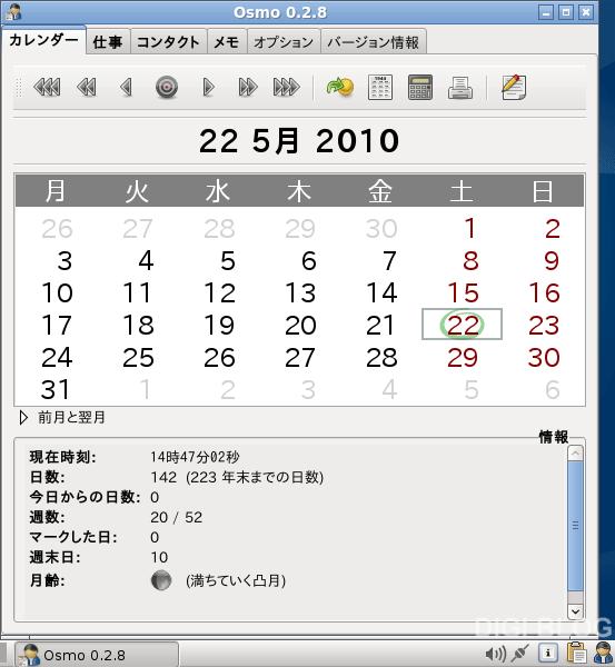 Lubuntu 10.04 - Osmo
