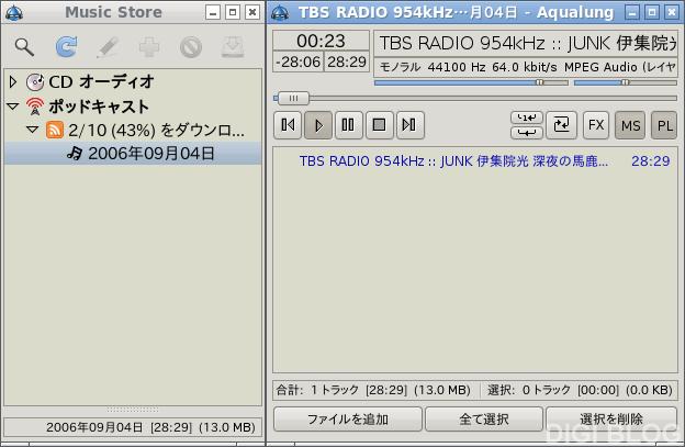 Lubuntu 10.04 - Aqualung