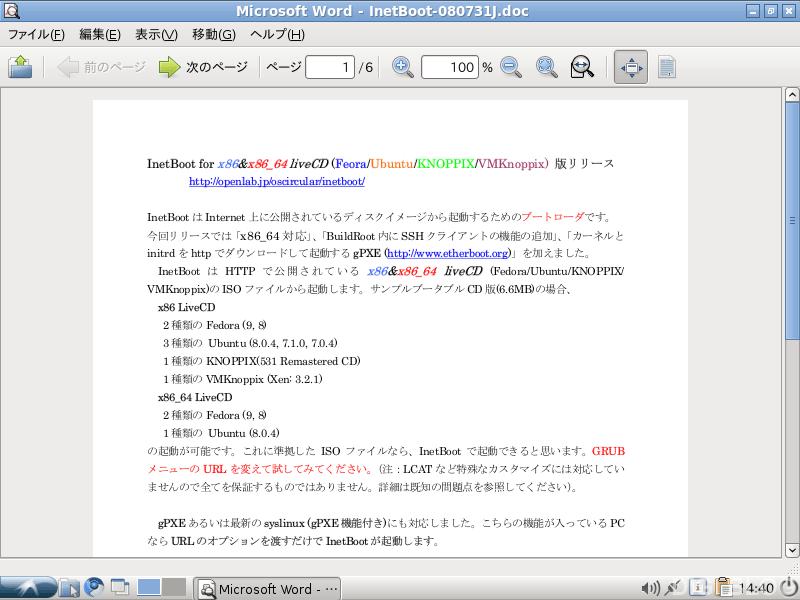 Lubuntu 10.04 - ePDFViewer