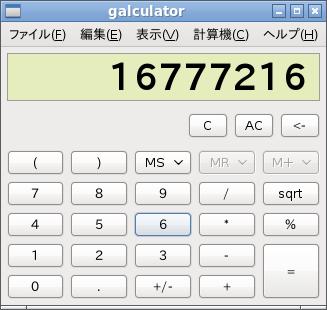 Lubuntu 10.04 - Gcalculator