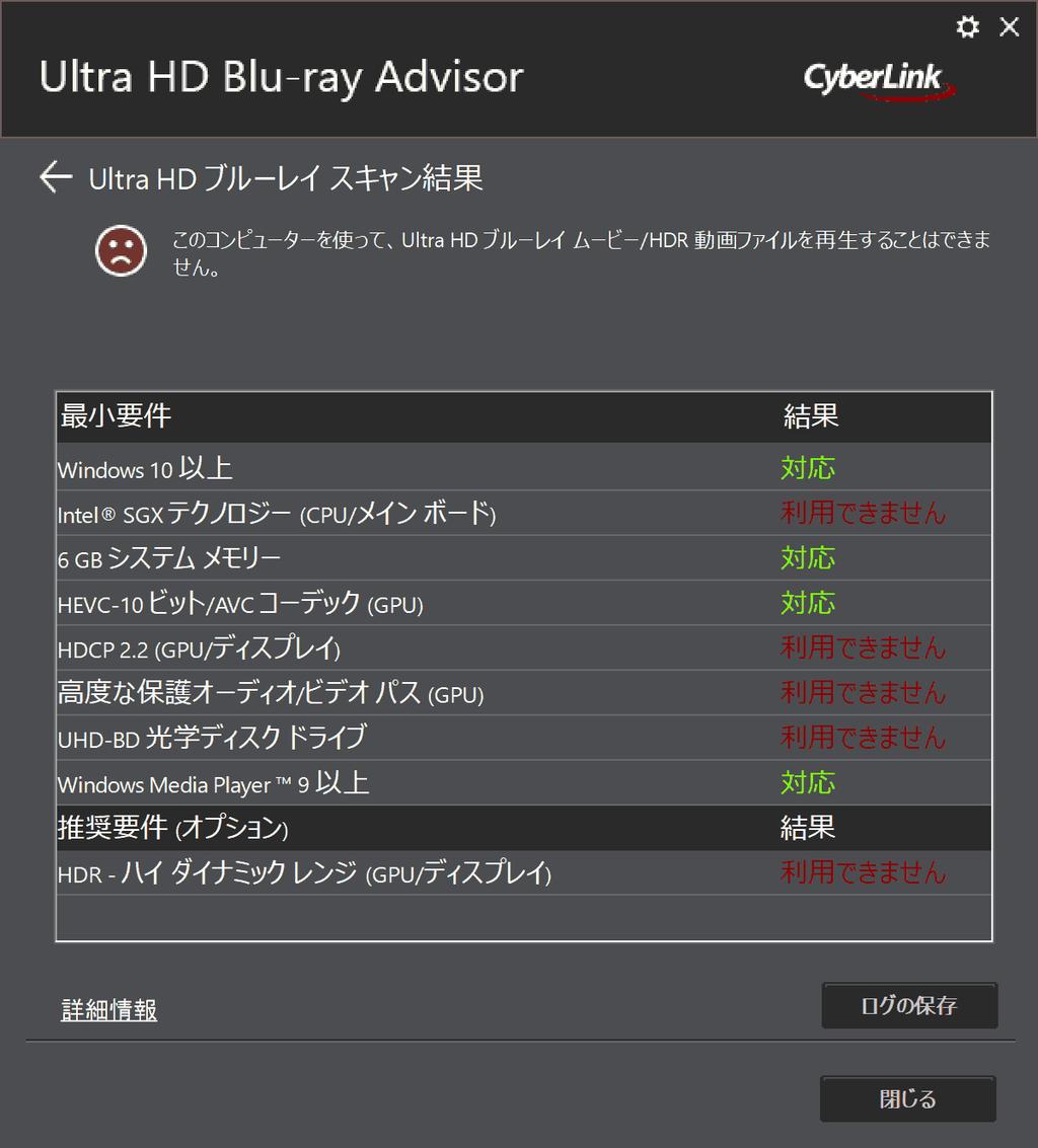 nVIDIA GeForce GTX 1050 Ti /w P2415Q DP HDCP2.2 Non-compliant