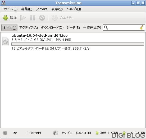 Lubuntu 10.04 - Transmission
