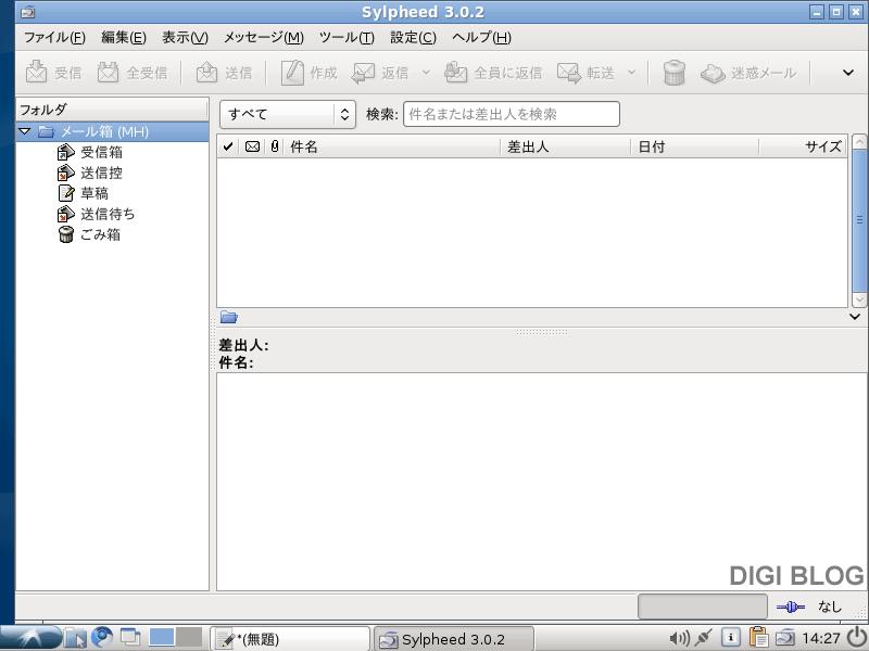 Lubuntu 10.04 - Sylpheed