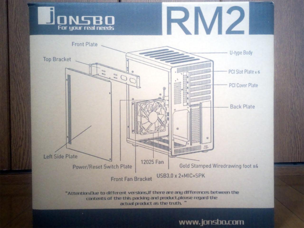 JONSBO RM2 箱3