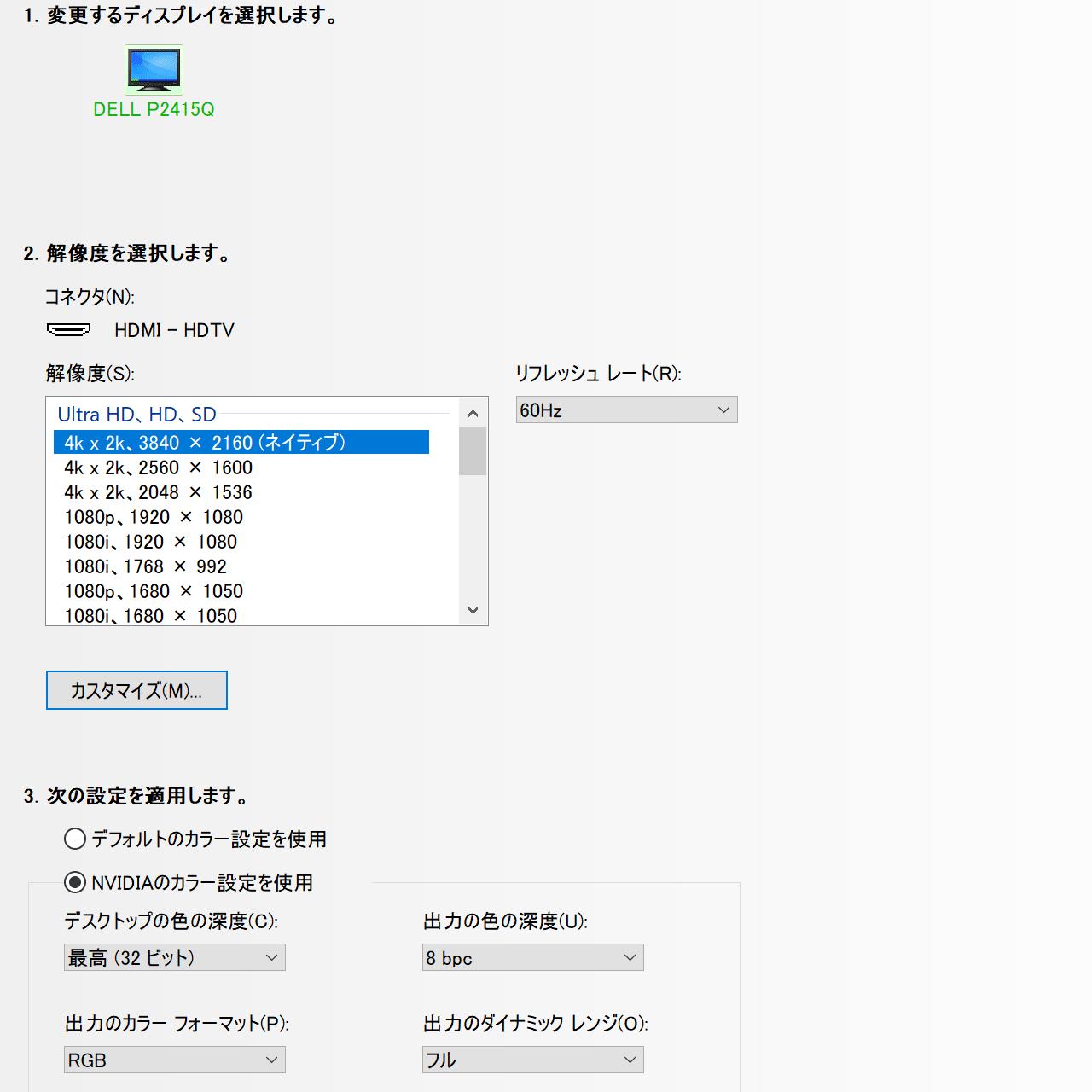 GeForceGTX1050Ti RGB HDMI 4K60p
