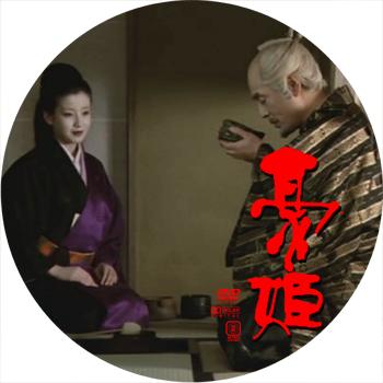 勅使河原宏の画像 p1_18