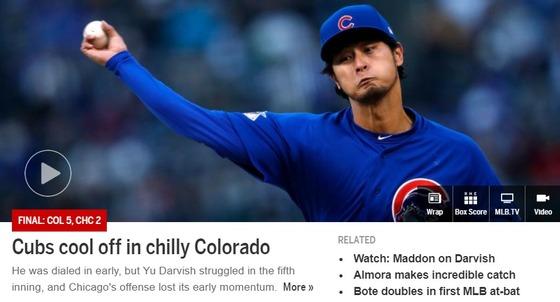 FireShot Capture 027 - Official Chicago Cubs Web