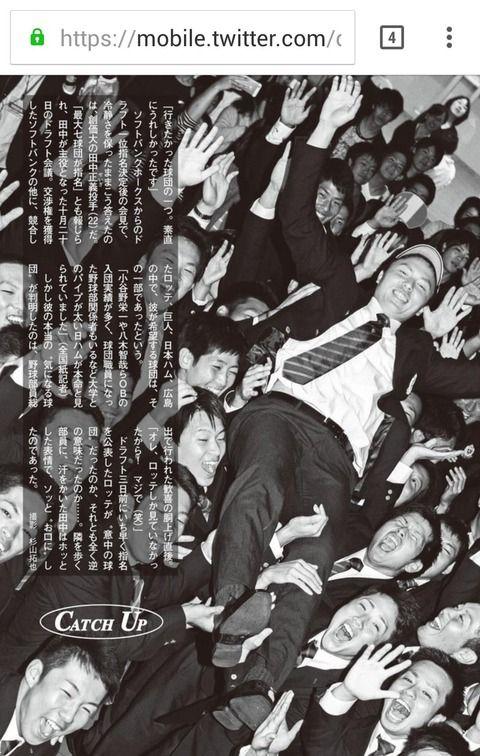 田中正義の画像 p1_5
