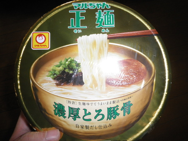 マルちゃん正麺の「濃厚とろ豚骨」を食らう