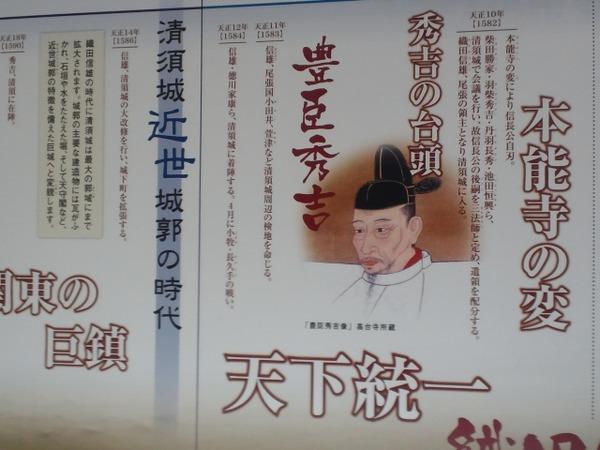 戦国時代って北海道に武将とか大名いたんですか?