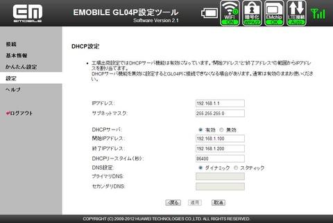 GL04P000003