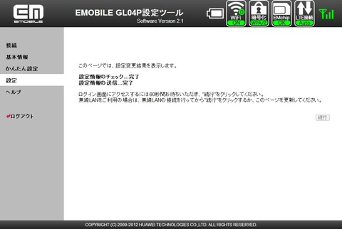 GL04P000006