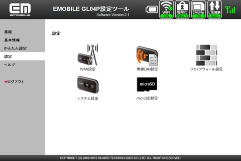 GL04P000001