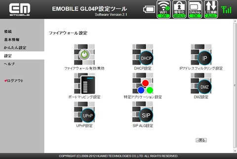 GL04P000002