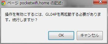 GL04P000005