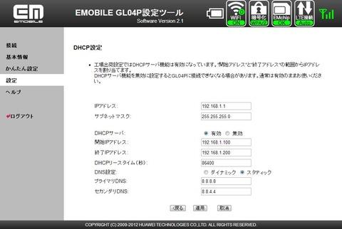 GL04P000004
