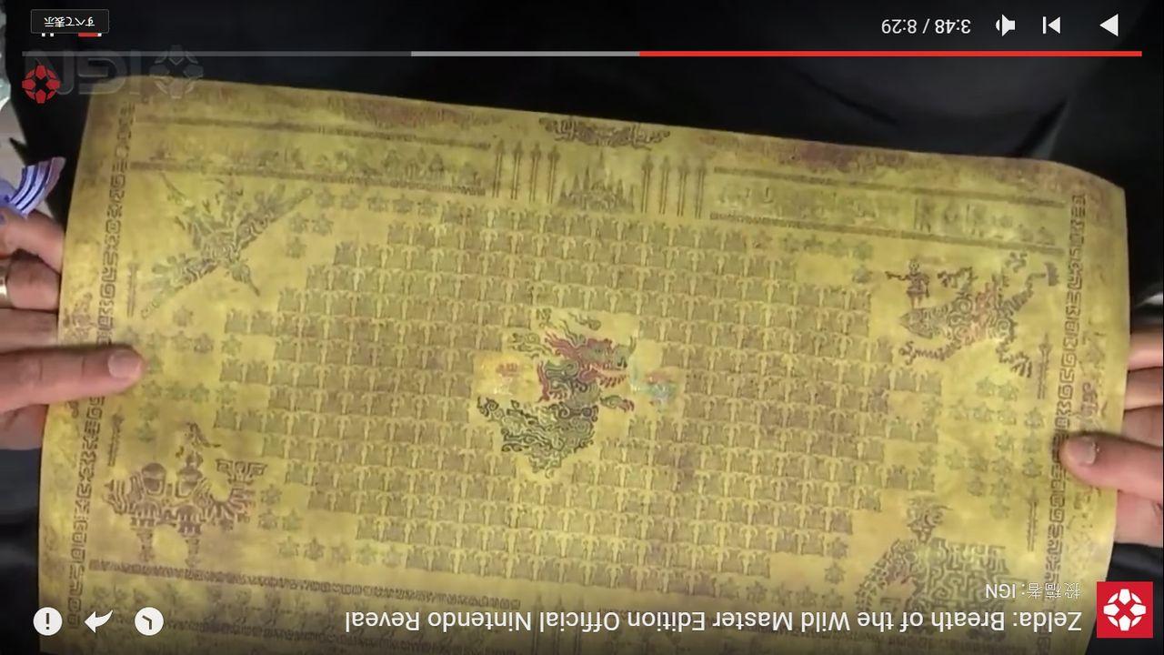 の マップ オブザ ゼルダ ブレス 伝説 ワイルド