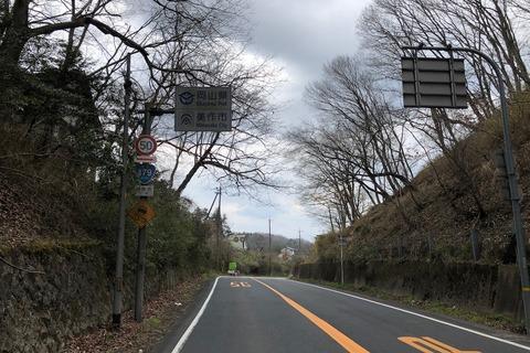 下見の旅 岡山へ (1)