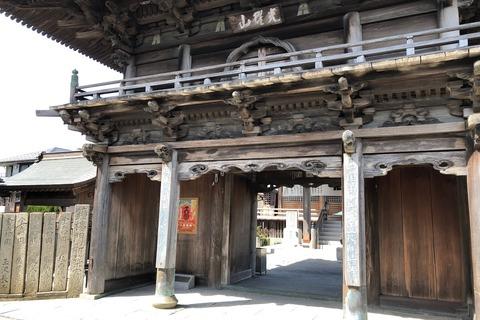 四国88ヶ所めぐり 第十六番 観音寺