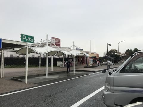 温泉ドライブ!兵庫県姫路市へ (1)