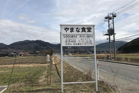記念旅行 岡山へ(8) ご当地グルメ!