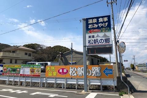 思いつきの淡路島 (3)