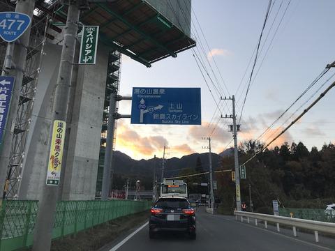 思いつきの旅・・三重県へ (1)