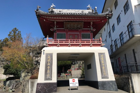 四国88ヶ所めぐり 第七番 十楽寺