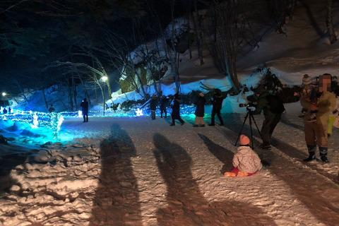 冬の奥飛騨 (7) 貸切風呂