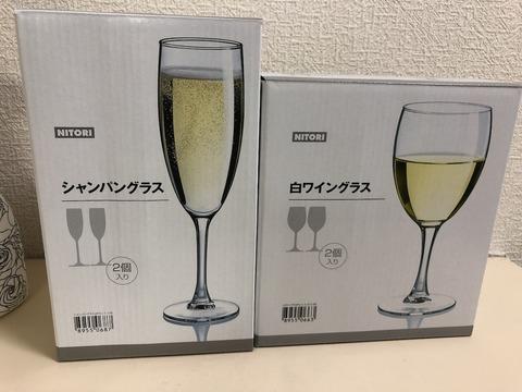 ワイングラス買ってきました