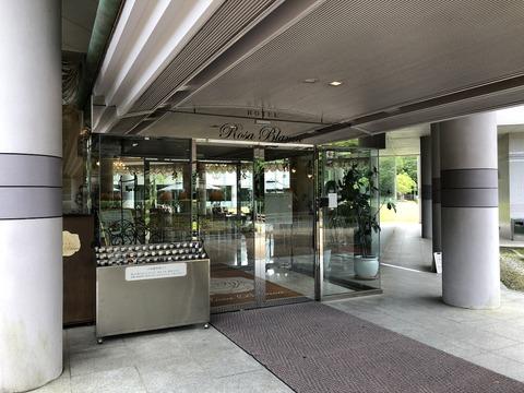 ホテルで過ごす週末 (2) ホテル到着