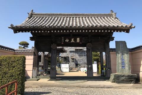 四国88ヶ所めぐり 第十五番 国分寺