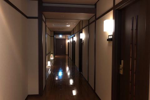 神戸旅行! (2)