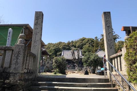 四国88ヶ所めぐり 第十四番 常楽寺