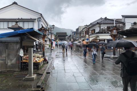 雨の信州旅行 (7) 善光寺