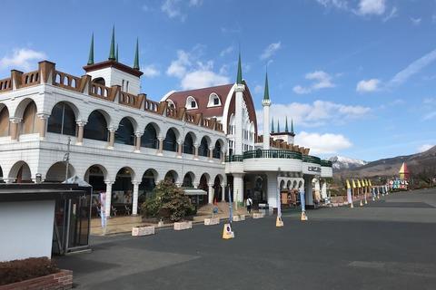 記念旅行 岡山へ (7) 蒜山でお土産購入