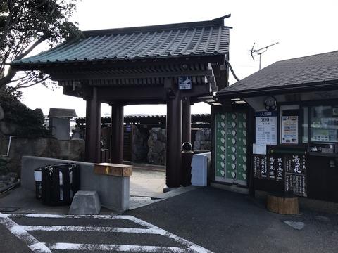 相方さん企画の旅 (4) 崎の湯