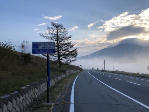2度目の奥飛騨旅行 (2) ビーナスライン