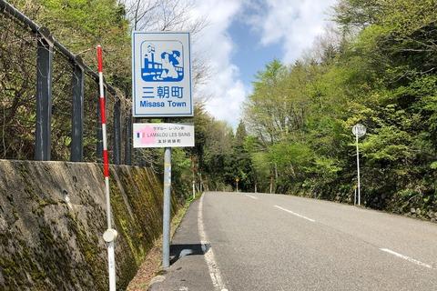 遊びすぎ!鳥取へ (1)