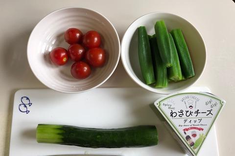 サラダを作って家飲み!
