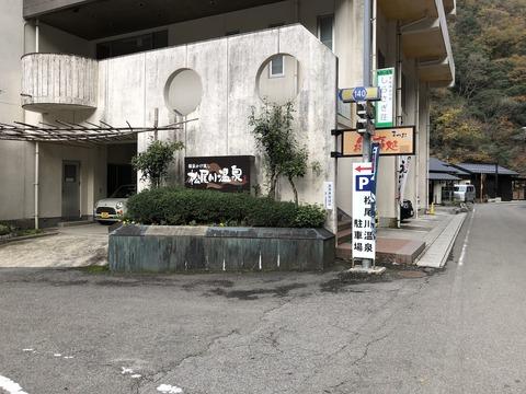 四国旅行 (3) 宿に到着