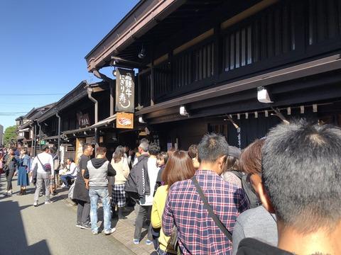 2度目の奥飛騨旅行 (24) 飛騨牛にぎり寿司