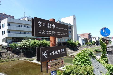 奥飛騨の旅 (22) 宮川朝市