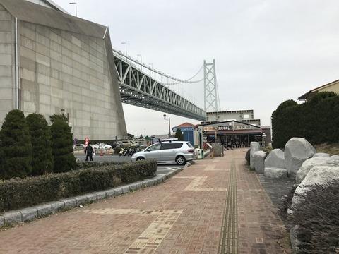 淡路島へ行ってきました