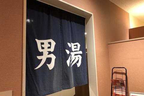 相方さんダウン^^