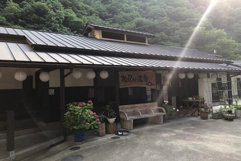 山と温泉 徳島へ・・・(6)