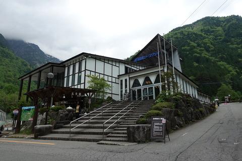 奥飛騨の旅 (4) 新穂高ロープウェイ