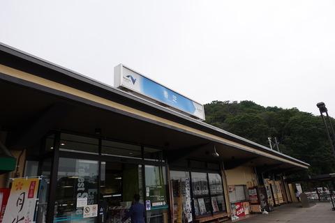 三重県までドライブ