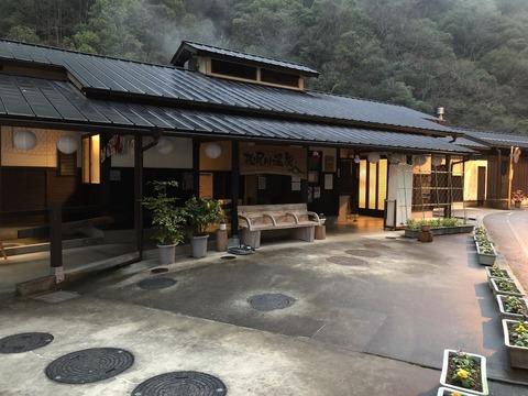 クリスマス旅行 四国へ! (3)